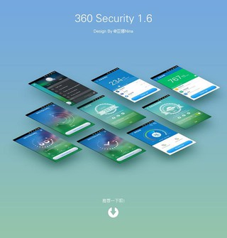 360 security1.6界面欣赏