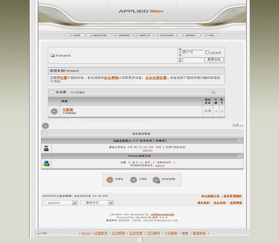 vBulletin applied模板